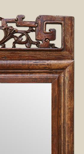 Miroir ancien style asiatique fronton bois sculpt for Miroir exotique