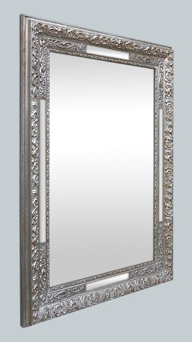 Miroir argent patin glaces anciennes parecloses for Glace miroir moderne