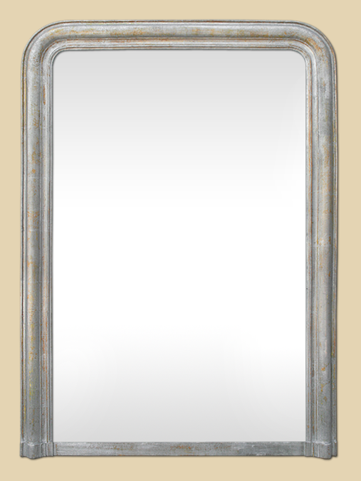 grand miroir chemin e louis philippe argente patine ancien. Black Bedroom Furniture Sets. Home Design Ideas