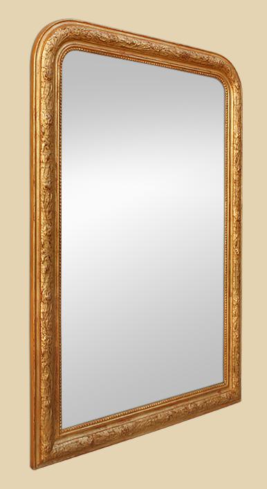 Grand miroir chemin e dor style louis philippe for Grand miroir cuivre