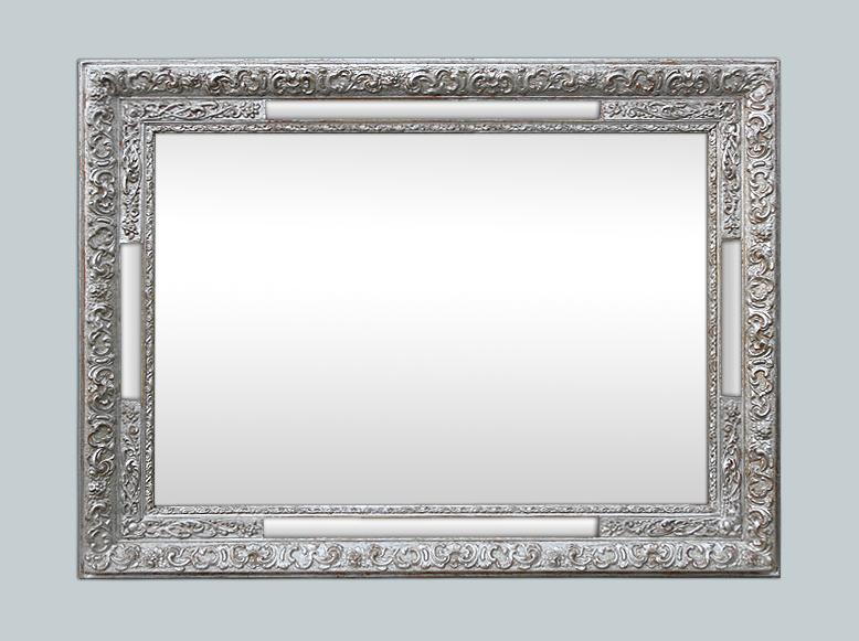 R sultat sup rieur 50 superbe grand miroir deco salon for Grand miroir salon