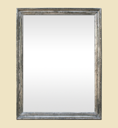 grand-miroir-ancien-argente-moulure-19-eme