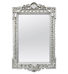 grand-miroir-argente-ancien-style-baroque