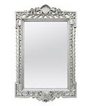 grand-miroir-argente-baroque-vi
