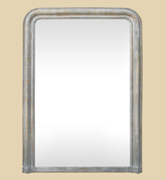 grand-miroir-cheminee-argent-vieilli