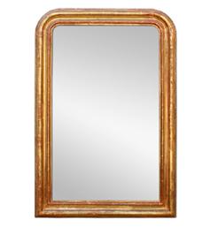 grand-miroir-cheminee-dore-louis-philippe-style