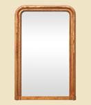 grand-miroir-dore-cheminee-epoque-19eme-vi