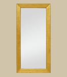 grand-miroir-haut-ancien.jpg