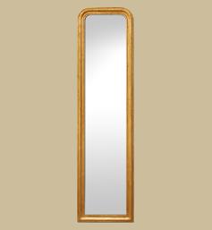 grand-miroir-haut-dore-ancien-patine