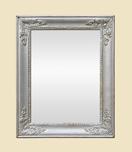 miroir-ancien-restauration-argente-19eme-vi