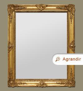 miroir-ancien-restauration.jpg