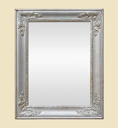 miroir-argente-style-restauration-19eme-ancien