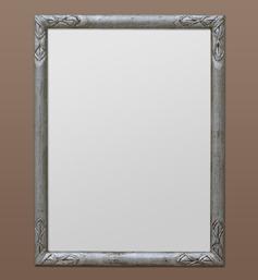 Miroir Art déco argenté patiné