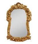 miroir-dore-19eme-ancien-vi