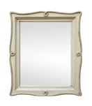 miroir-emile-bouche-ancien