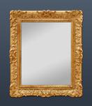 miroir-louis-xiv.jpg