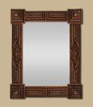 miroir-oriental.jpg