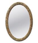 miroir-ovale-dore-art-deco-vi