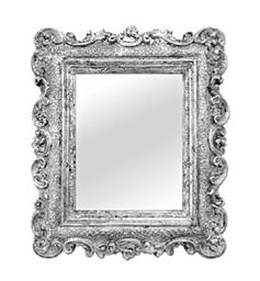 petit-miroir-argente-baroque