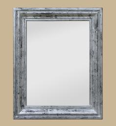 petit-miroir-argente-deco-moulure-patine-argent