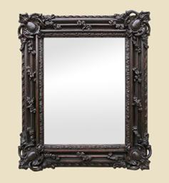 petit-miroir-louis-xiv-carton-pierre-ancien
